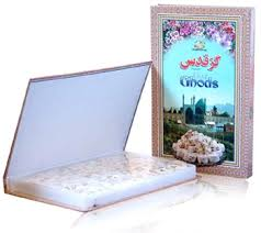 قیمت انواع گز اصفهان