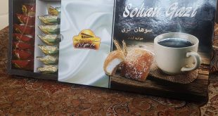 قیمت خرید سوهان گز اصفهان