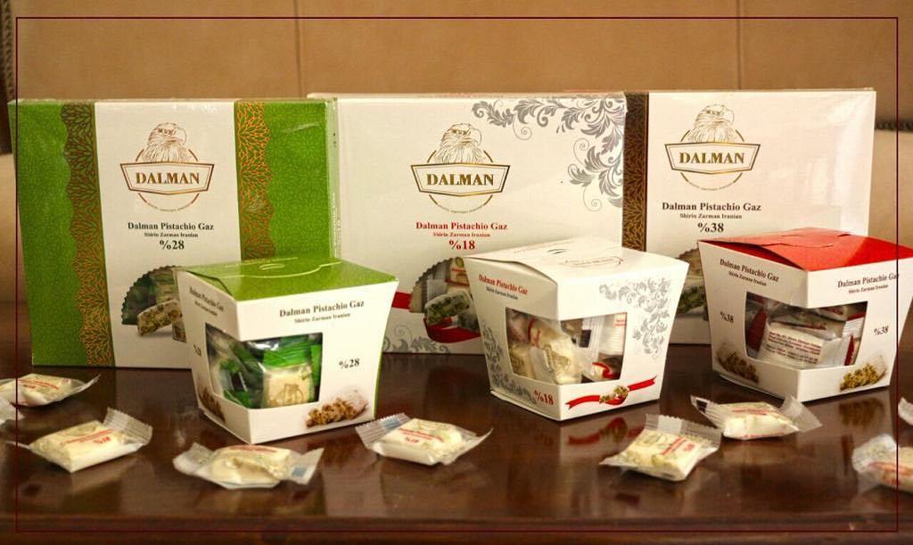 شرکت صادرات گز اصفهان
