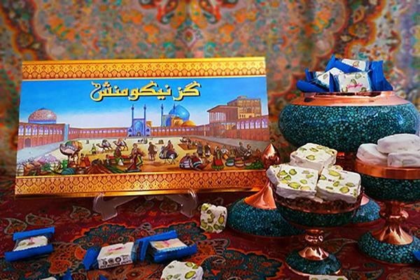 قیمت گز نیکومنش اصفهان