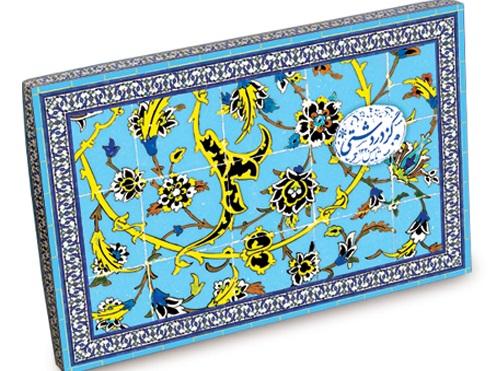 خرید آنلاین گز اصفهان